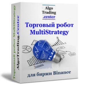 Мульти Стратегический бот Binance Futures