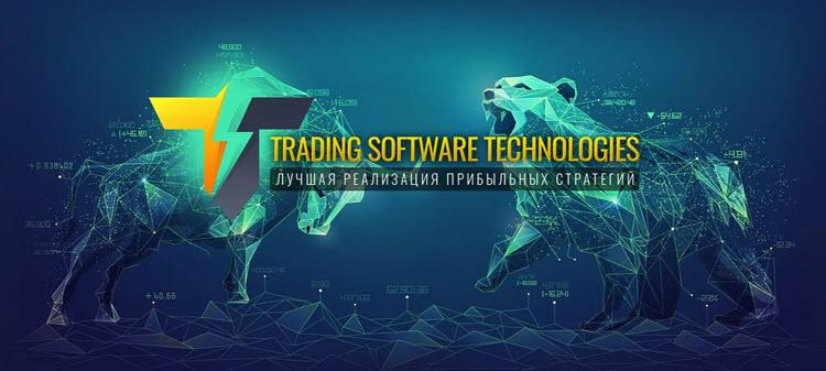 Trading Software Technologies - ответы на частые вопросы